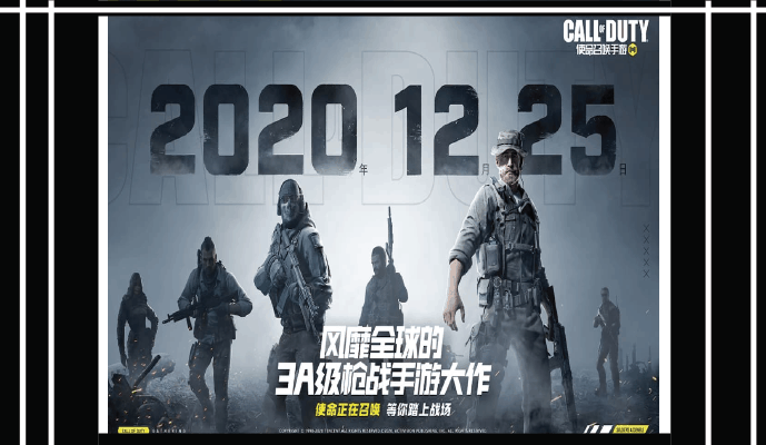 call of duty Chinese version