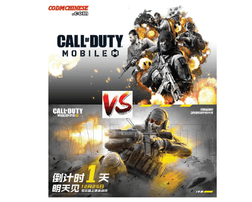 COD Mobile Global vs COD Mobile Chinese